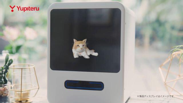 中村アンのCMでおなじみ猫型バーチャルペット「Juno(ユノ)」がカワイイ!