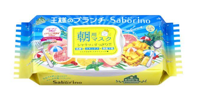 「王様のブランチ」×朝用シートマスク「サボリーノ」が数量限定で発売!
