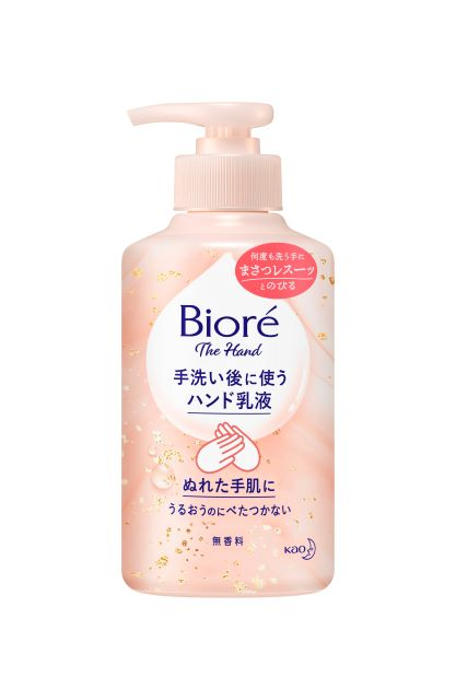 ビオレ ザ ハンド 手洗い後に使う ハンド乳液